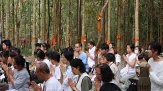 วัดป่าสุคะโต สถาบันสติปัฏฐาน