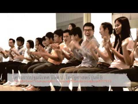 Open House Pol-Sci KU KPS by เท่าที่ทำได้ Studio