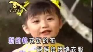 Детские песни на китайском. Песня-считалка, песня о платьице, песенка о животных