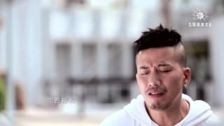 小肥徐智勇 (小歌星) 《一首歌》Official MV [HD 1080p]