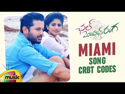 Miami Song CRBT Codes | Chal Mohan Ranga Songs | Nithiin | Megha Akash | Thaman S | Mango Music