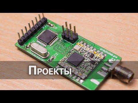 Платы для LoRa радиомодемов на Arduino