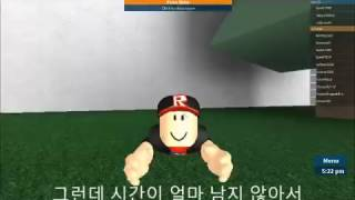 Blox police and thief [roblox: Prison Life]