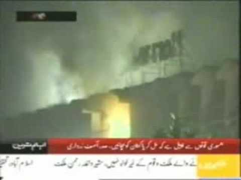 Qatil Taliban killed 33Muslims in Marriott Hotel Islamabad