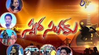 Swara Sangamam: Season 1