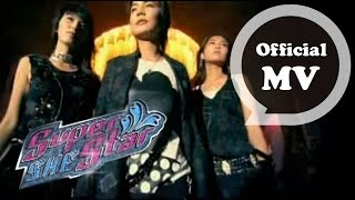 Download Lagu S.H.E [ Super Star ]  Official MV mp3