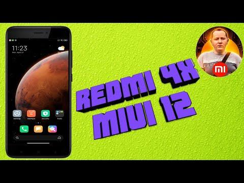 Установил Miui 12! Xiaomi Redmi 4X