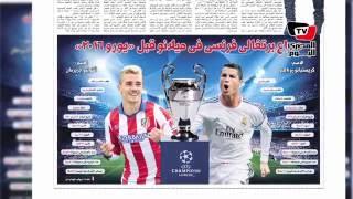العالم يترقب نهائي «إسباني» لدوري «أبطال أوروبا»