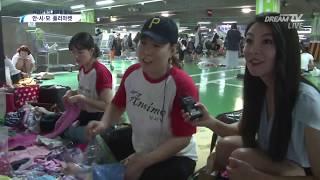 [현장생중계] 시민 나눔의 현장을 찾아! 안시모 플리마켓 LIVE