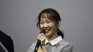 팬들의 예쁘다는 말에 재밌게 대처하는 진기주 배우(feat. 리틀포레스트 무대인사)