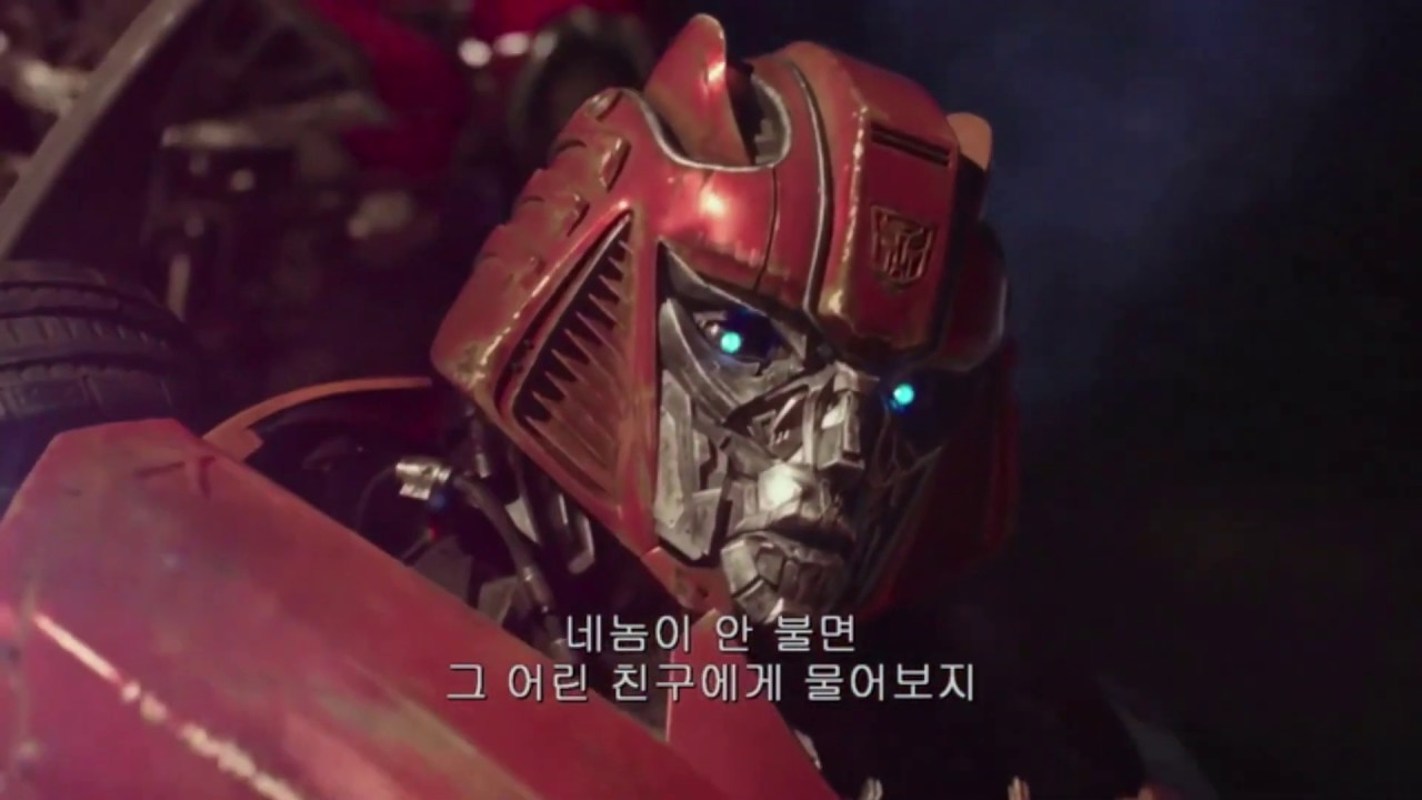 transformers 4 full movie free download in hindi 720p kickass