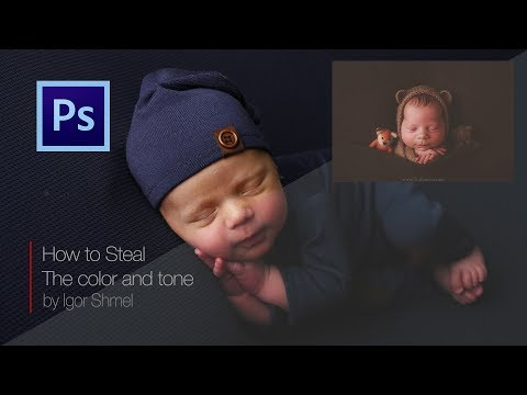 Как сделать фотошоп тонирование на примере чужой фотографии