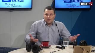 """Руководитель организации bezvests.lv Александр Фаминский в программе """"Личное утро""""#MIXTV"""