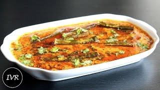 """Shahi Bhindi Recipe"" | Bhindi Masala Recipe | Restaurant Style Bhindi Sabzi | Okra Curry Recipe"