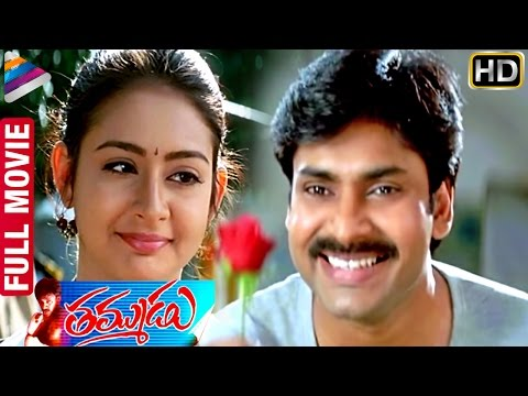Thammudu Telugu Full Movie HD |...