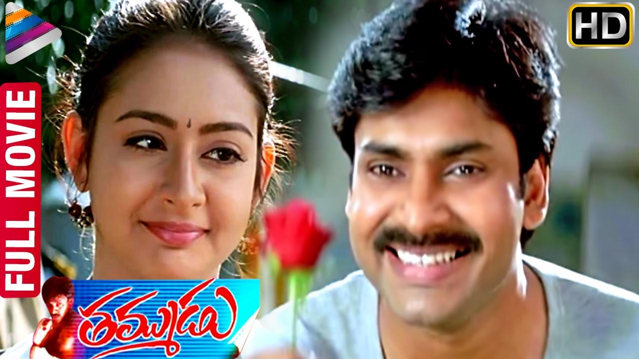 Thammudu Telugu Full Movie Hd Wsubtitles Pawan Kalyan Preeti