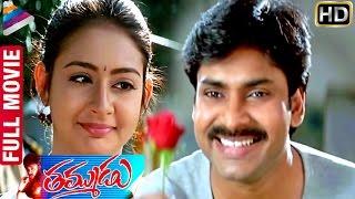 Thammudu Telugu Full Movie HD | w/Subtitles | Pawan Kalyan | Preeti Jhangiani | Telugu Filmnagar
