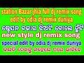 station Bazar jhia ti full dj remix song edit by odia dj remix duniya.