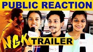Public's Reaction For Suriya's NKG Trailer