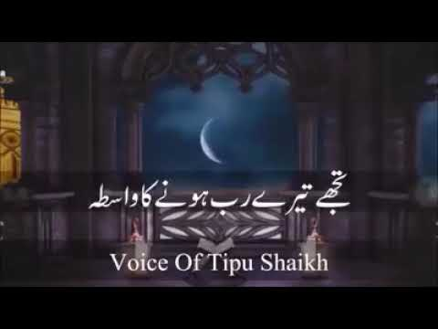 Beautiful Pray | Best Whatsapp Status | Copyright Pyara Islam