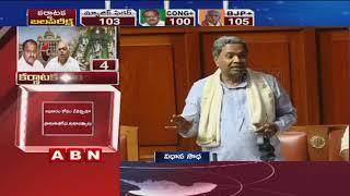 Karnataka Assembly Floor Test Updates : Siddaramaiah Speech in Assembly slams BJP | ABN Telugu