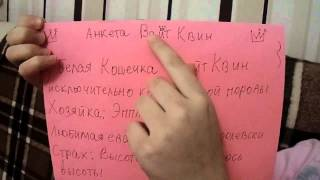 rururiska@mail ru
