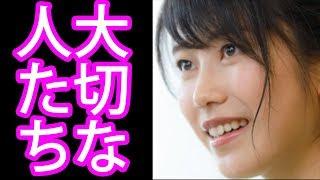 長いので2回に分けた後半です。 AKB48の総監督を 引き継いだ横山由依ち...