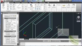 Autocad Architecture создание откосов и подоконников