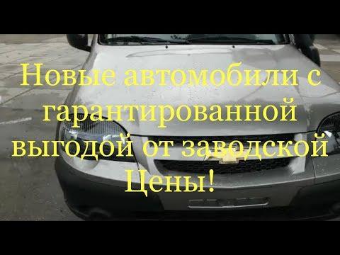 Покупка новых автомобилей с выгодой в Тольятти. Автосалон Купи Ладу