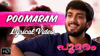 Poomaram Song with Lyrics | Kalidas Jayaram | Poomaram | Official | HD