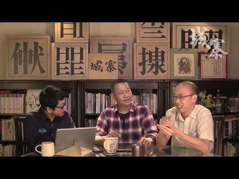 大灣區計劃抽乾香港 - 19/03/19 「奪命Loudzone」2/2