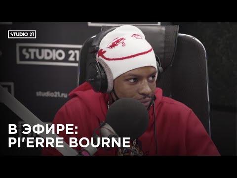 В эфире: Pierre Bourne – о работе с Kanye West, русском трэпе и хакерах