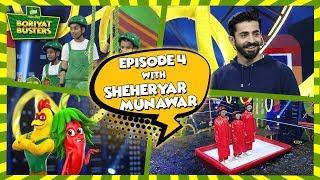 Knorr Noodles Boriyat Busters Season 2 - Episode 4 with Sheheryar Munawar