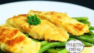 Филе пангасиуса в кляре / Рыба в кляре