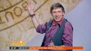 Новым талисманом Киева станет пробка | Дизель Утро