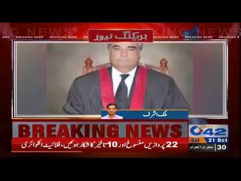 Chief Justice Mansoor Ali Shah will visit Sri Lanka on 26 October