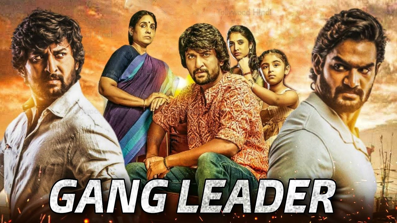 Gang Leader Full Movie in Hindi Dubbed Download 480p Filmyzilla