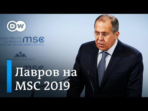 Глава МИД РФ