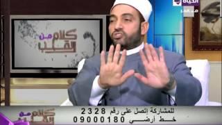 بالفيديو.. «عبد الجليل» يكشف عن دعاء يحمي المسلم من «فتنة الدجال»