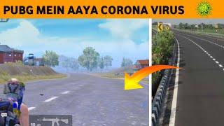 Corona Virus आया PUBG Mobile में | सब घर के अंदर | PUBGMOBILE