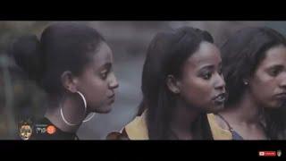 "Yeshi Tadese(Anigo) Dingerger Atargegn የሺ ታደሠ(አኒጎ)""ድንግርግር"" New Ethiopian Music 2019(Official Video)"