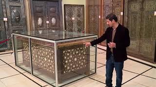 Documentary on Museum of Hazrat Bibi Masooma E Qum's Haram