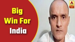 Big Win For India: ICJ Orders Continued Stay On Kulbhushan Jadhav's Execution | ABP News