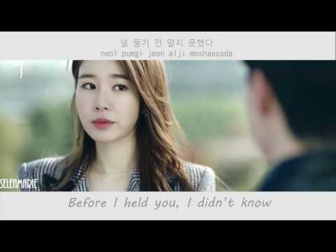 | MV | OST Goblin Ailee- I will go to you like the first snow [ENG|ROM|HANG]