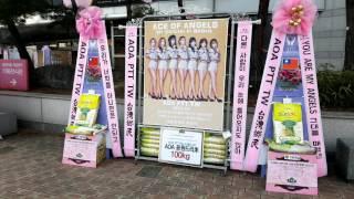 그룹 에이오에이(AOA) 콘서트 'ACE OF ANGELS IN SEOUL' 민아 설현 유나 …