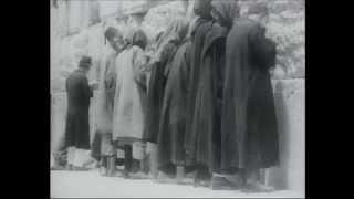 תפילה ראשונה נשמעת בכותל בירושלים 1934 JERUSALEM