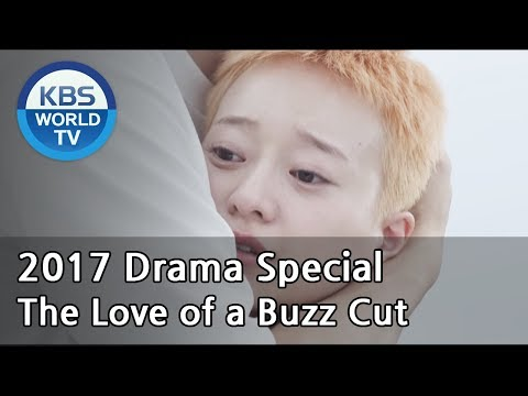 The Love of a Buzz Cut | 까까머리의 연애 [KBS Drama Special / 2017.12.18]