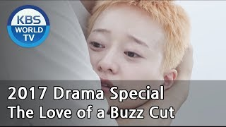 Video Drama Special | 드라마 스페셜 download MP3, 3GP, MP4, WEBM, AVI, FLV Maret 2018