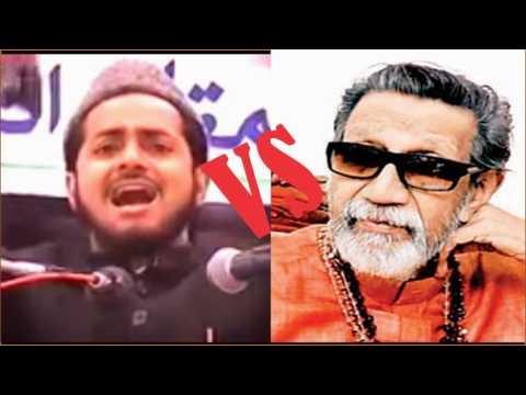 Indian Politicians aur Neta Bal Thakre Ke Khilaaf Jarjis Ansari Ka Bayaan