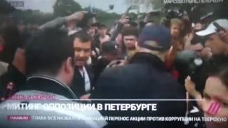 видео Массовые акции протеста идут по России
